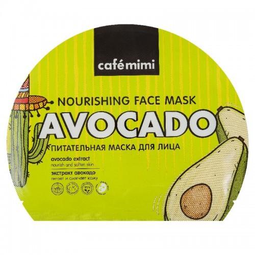 Sheet maska za lice CAFÉ MIMI (hranljiva) 22g
