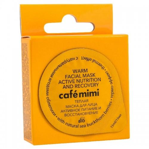Gel maska za lice CAFÉ MIMI (efekat zagrevanja, aktivna ishrana i oporavak) 15ml