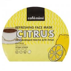 Osvežavajuća sheet maska za lice Café Mimi 22g
